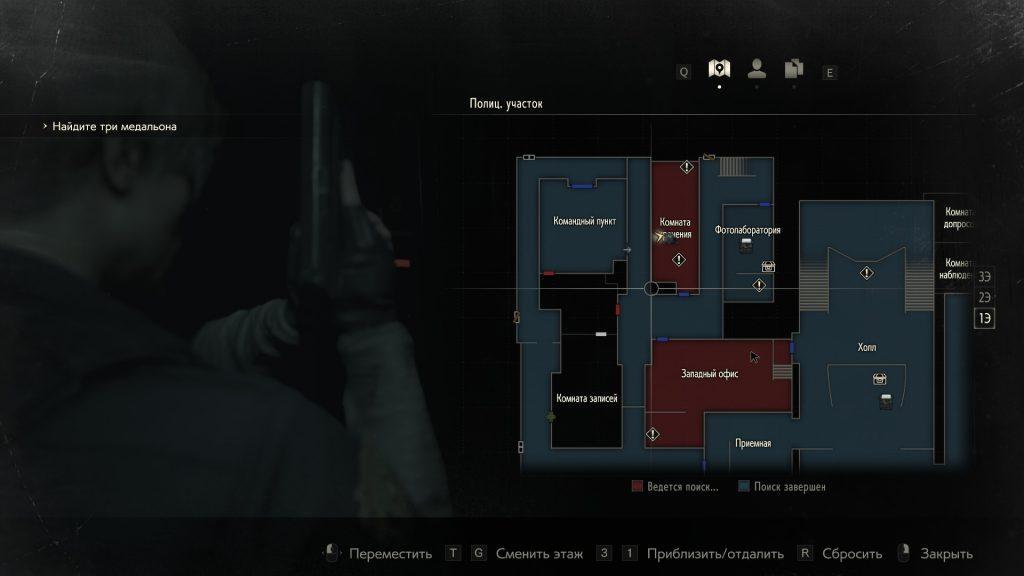 местонахождения сумки в resident evil 2 remake