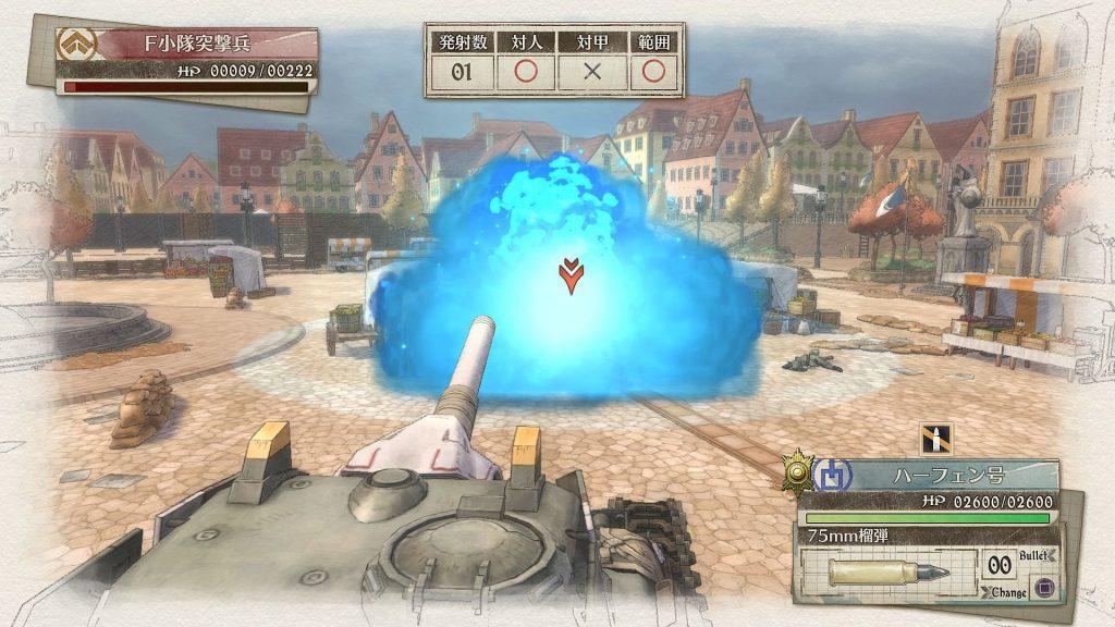 скриншот игры Valkyria Chronicles 4