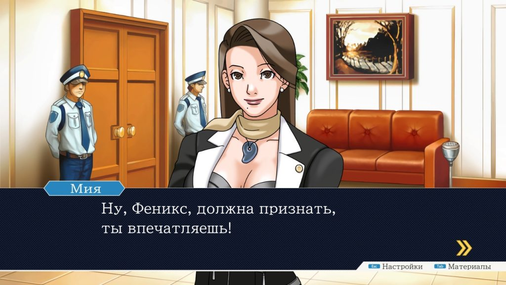 скриншот из Phoenix Wright: Ace Attorney Trilogy